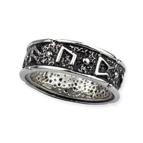 Ring Draupnir Runen Zauberring von Odin aus Edelstahl Breite 8,5mm