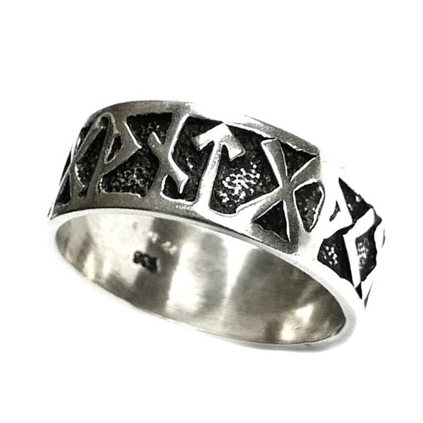 Runenring 925er Sterling Silber